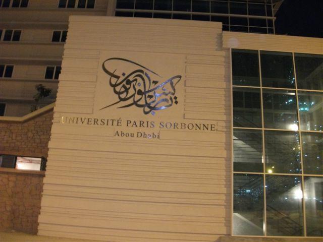 <h2>University Paris Sorbonne </h2><br/>