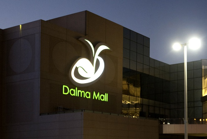 <h2>Dalma Mall - External Sign</h2><br/>