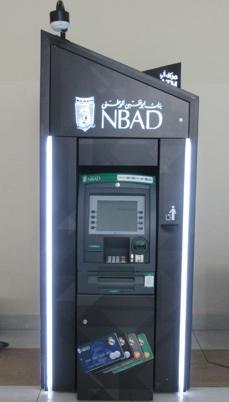 <h2>NBAD ATM</h2><p>Will be updated...</p><br/>