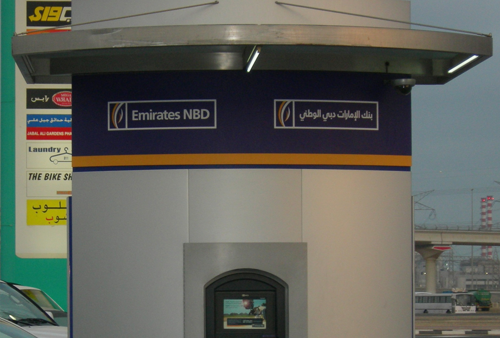 <h2>Emirates NBD - ATM</h2><p>Will be updated...</p><br/>