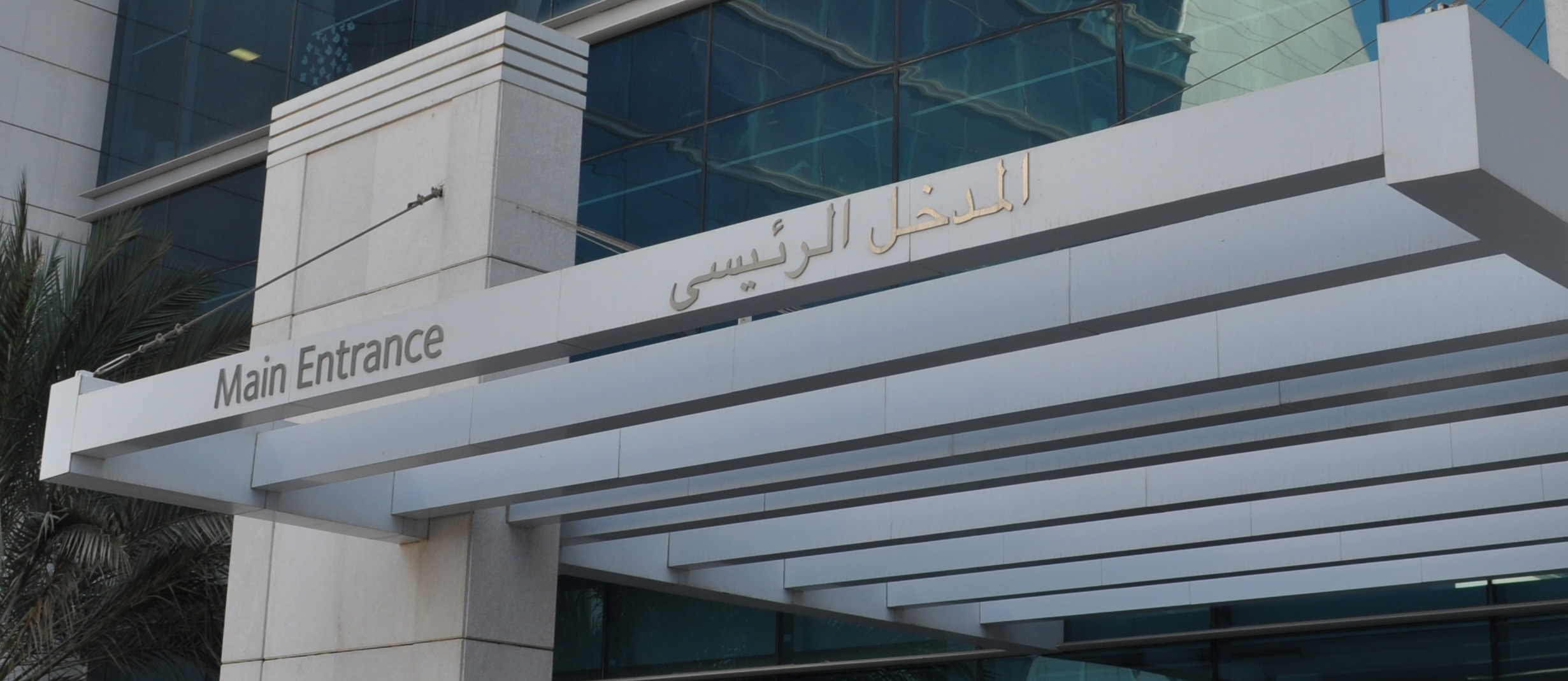<h2>Dubai Properties - External Sign2</h2><br/>
