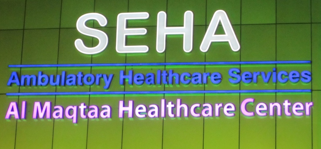 <h2>SEHA Maqtaa - External Sign</h2><br/>