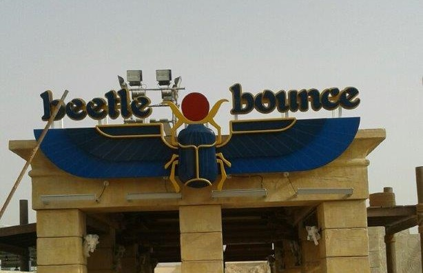 <h2>ADVENTURE - BEETLE BOUNCE</h2><br/>