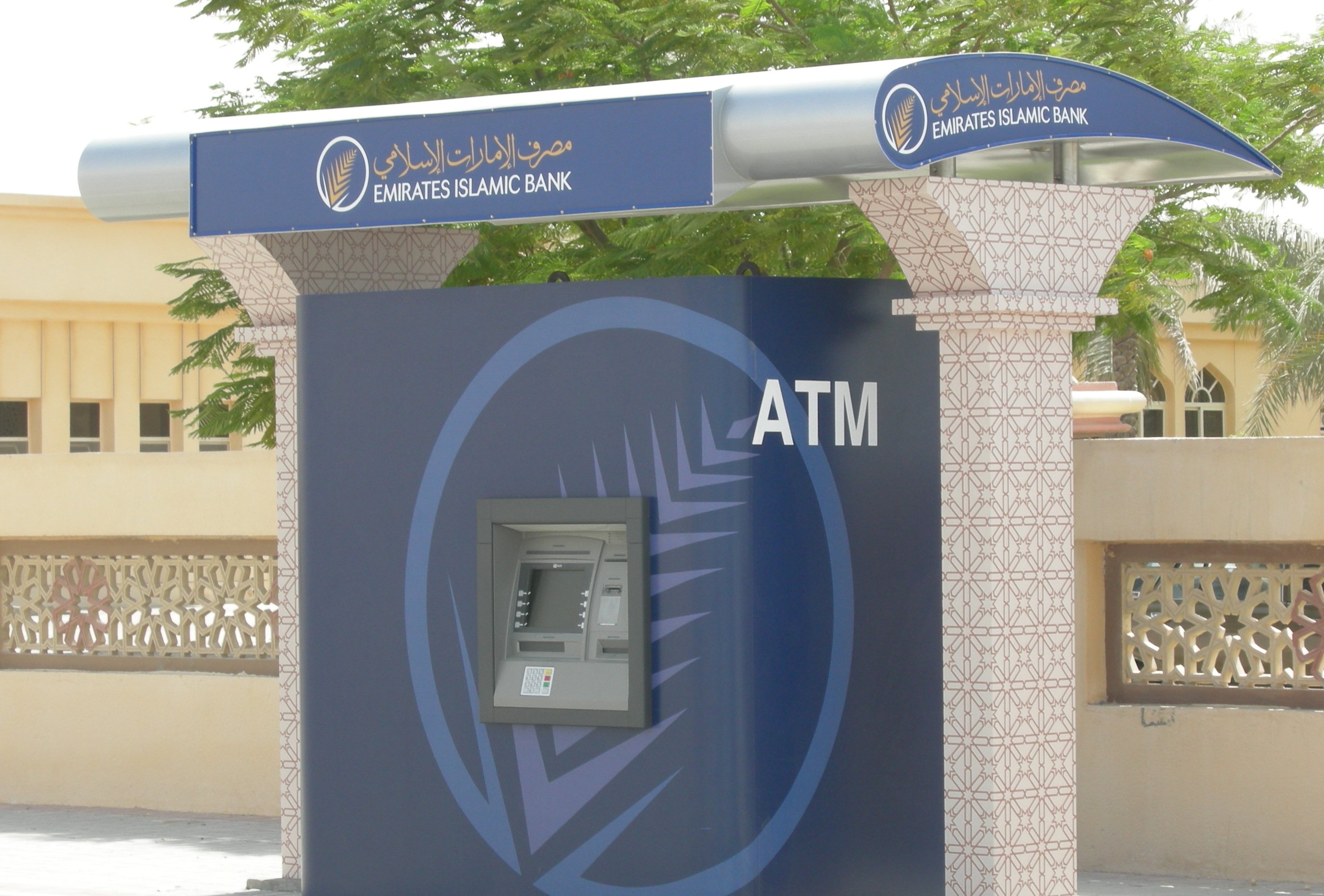 <h2>Emirates Islamic - ATM</h2><br/>