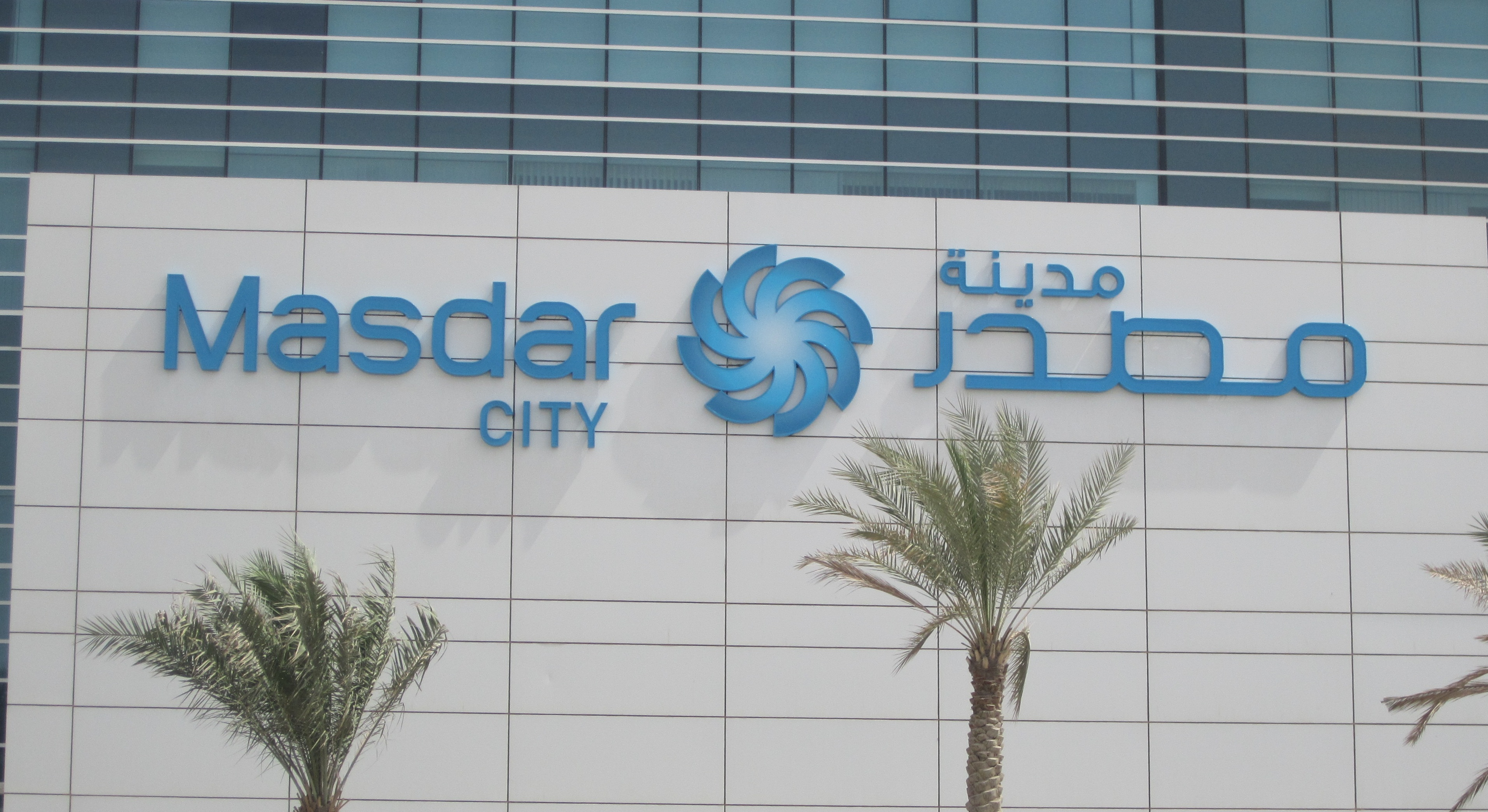 <h2>Masdar City - External Sign</h2><br/>