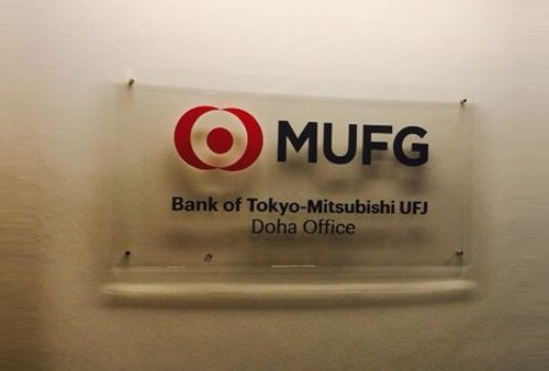 <h2>MUFG - Internal Signs</h2><p>Will be updated...</p><br/>