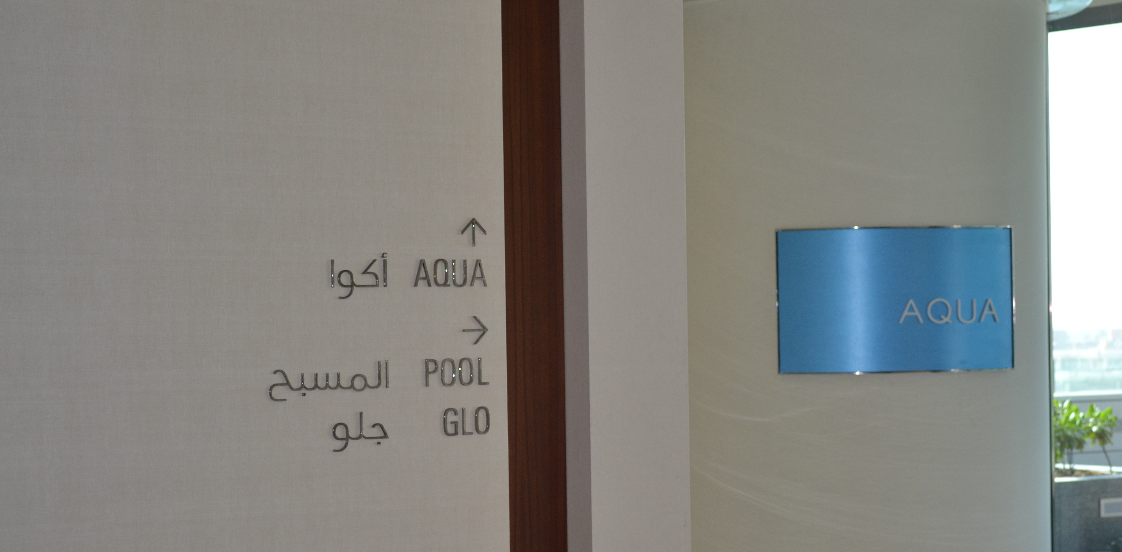 <h2>Rosewood Hotel - Pool Signs</h2><br/>
